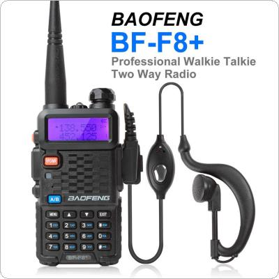 BF-F8+ Porable BAOFENG Walkie Talkie Ham Radio with Emergency Alarm / Scanning Function