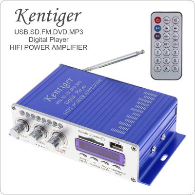 HY502 Digital Display Hi-Fi 2CH Car Stereo Power Amplifier AMP Support Fit for iPod / USB / MP3 / FM / SD Jack Input
