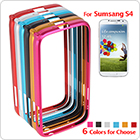 Practical Modern Bumper Frame Cover & Case for Samsung S 4 / IV - 5 Different Colors