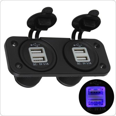 5V 3.1A Universal Waterproof Motorcycle Luminous 4 USB Power Supply Ports Socket Charger Fit for Smartphone / MP3 / GPS