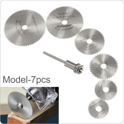 6Pcs Saw Blade + 1pcs Mandrel HSS Rotary Tool 22 / 25 / 32 / 35 / 44 / 50mm Circular Saw Blade Cutting Discs Wheel Set for Metal Cut off / Drills Rotary Tools