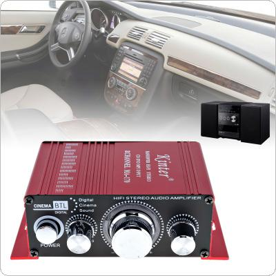 Mini 2CH Hi-Fi Stereo Amplifier Booster Support DVD CD MP3 Input for Car Motorcycle Home
