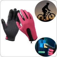 Winter Outdoor Wind-proof Sport / Cycling / Riding Gloves with The Function of Screen Touch