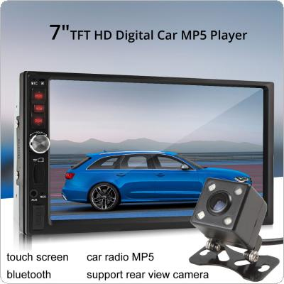 7012B 7 Inch Bluetooth TFT Screen Car Audio Stereo MP5 Player 12V Auto 2-Din Support AUX FM USB SD MMC