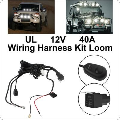 Universal 12V 40A Car Fog Light Wiring Harness Kit Loom for LED Work Driving Light Bar With Fuse And Relay Switch