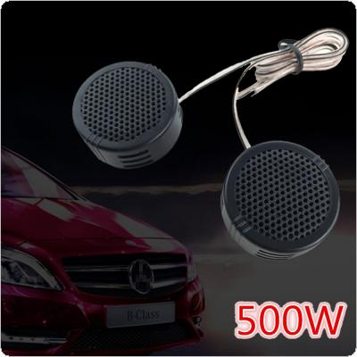 2Pcs 500W High Efficiency Mini Dome Tweeter Speakers for Car Audio System
