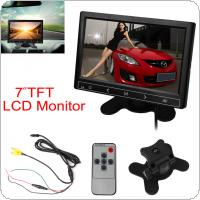 7 Inch 800 x 480 Car RGB Digital Display 2 Video Input Rear View VCR Monitor