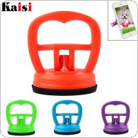 Kaisi Universal Disassembly Heavy Duty Suction Cup Phone Repair Tool  for  LCD Screen Opening Tools