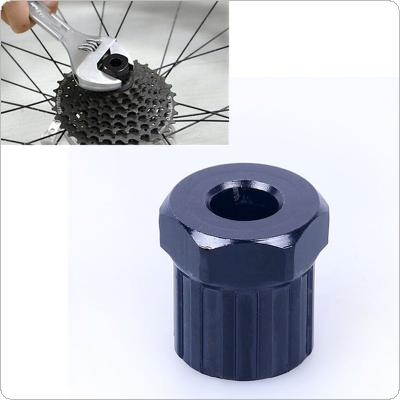 24mm Mountain Bike Bicycle Flywheel Demolition Installation Remover Removal Repair 12 Teeth Sleeve Socket Rotating Flywheel Repair Tool