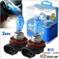 2pcs H11 100W 6000K White Light Super Bright Car HOD  Halogen Lamp Auto Front Headlight Fog Bulb