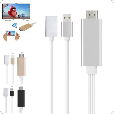Plug and Play 8pin USB to HDMI Adapter HDTV Audio AV Cable for iPad / iPod / iPhone 5/5S/6/6S/7/7S Plus