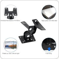Universal Adjustable 0.28KG TV Wall Mount Bracket Support 180 Degrees Rotation for 14 ~ 24 Inch LCD LED Flat Panel TV