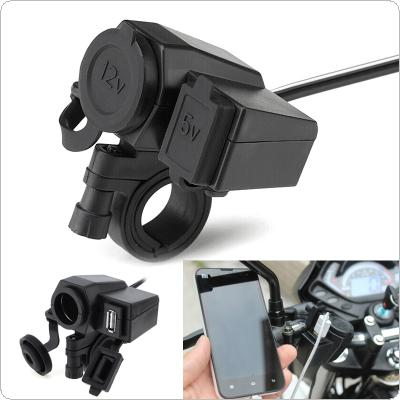 Waterproof 12V Motorcycle Handlebar Cigarette Lighter Power Adapter Charger With 5V/2.1A USB Socket