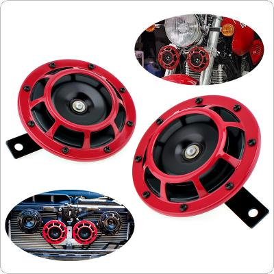 2pcs 12V Red Super Loud Grille Mount Trumpet Compact Electric Blast Dual Tone Horn for Car / Motorcycle