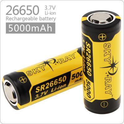 2pcs Skyray 3.7V 5000mAh 26650 Li-ion Rechargeable Battery with Protected PCB for LED Flashlights Headlamps