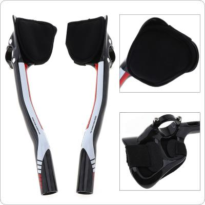 FCFB 2 pcs 12K Glossy T700 Carbon Fiber Handlebar with Sponge Mats for TT / Road Bicycle