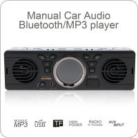 AOVEISE AV252B 12V Car Dual Horn MP3 Audio Player Vehicle Stereo Audio Support FM / USB  / AUX