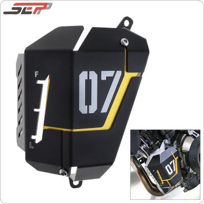 SEPP Aluminum Alloy Motorcycle Subsidiary Tank Protective Cover with Pattern and Scale for Yamaha MT-07