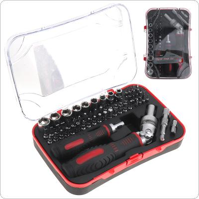 "61pcs Multifunction  CR-V 1/4"" Tools Kit Support Demolition Mobile Phone Computer for Home Mechanical"