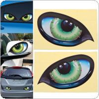 2pcs 12 x 7.5CM 3D Reflective Material Eye Pattern Creative Funny Stereoscopic Car Sticker Accessories