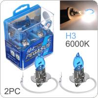 2pcs H3 100W 6000K White Light Super Bright Car HOD Halogen Lamp Auto Front Headlight Fog Bulb