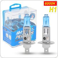 2pcs H1 100W 6000K White Light Super Bright Car HOD  Halogen Lamp Auto Front Headlight Fog Bulb