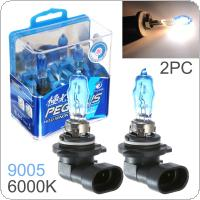 2pcs 9005 100W 6000K White Light Super Bright Car HOD Halogen Lamp Auto Front Headlight Fog Bulb