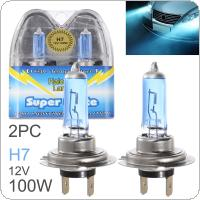 2pcs H7 100W 6000K White Light Super Bright Car HOD Halogen Lamp Auto Front Headlight Fog Bulb