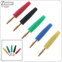 5pcs Low Frequency 2mm Pure Copper Banana Plug with Integration Type and Lantern Head for Power Supply Output
