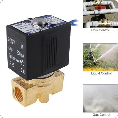"1/4'' DC 12V Brass Electric Solenoid Valve with Two-pass Type and 1/4"" Interface for Water / Oil / Gas"
