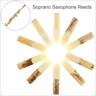 10pcs High Grade Soprano bB Saxophone Sax Bamboo Reeds 2-1/2 Strength 2.5 for Soprano Saxophone