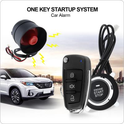 Universal Car Alarm System Remote Start Stop Engine System with Auto Central Lock and Keyless Entry  5A With Key 5
