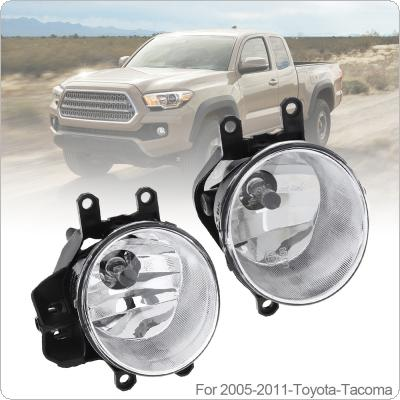 1 Pair Round Chrome Housing Clear Lens Driver & Passenger Side Fog Lamps  for Toyota Tacoma 2005-2011 Fog Lamps