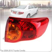 Waterproof Durable Rear Brake Lamps Outer Right Side Tail Light Right Fit for 2008 2009 2010 Toyota Corolla