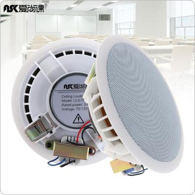 CLS-706 2pcs 5.5 Inch 8W Fashion High Sensitivity Radio Ceiling Speaker Public Broadcast  Background Music Speaker for Home / Supermarket / Restaurant