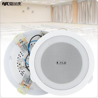 ASK-530 5 Inch 10W Fashion Metal Microphone Input USB MP3 Player Ceiling Speaker Public Broadcast  Background Music Speaker for Home / Supermarket / Restaurant