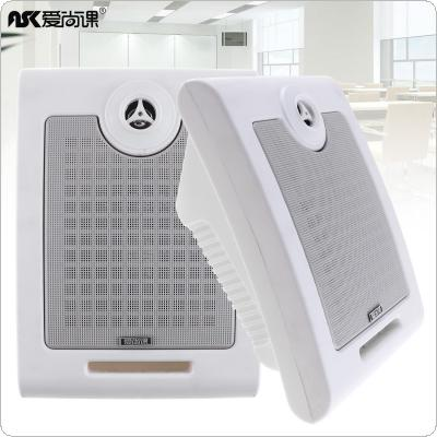 KD-702 2pcs 10W Fashion Wall-mounted Ceiling Speaker Public Broadcast Speaker  for Park / School / Shopping Mall / Railway Station