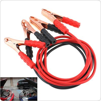 2M 300A Copper Clad Aluminum Car Emergency Ignition Jump Starter Leads Wire Battery Booster Cable with Insulating Sleeve