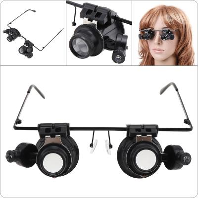 20X Portable Adjustable Interchangeable Glasses Magnifier with LED Lights and Lens for Repairing / Reading