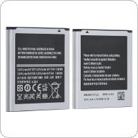 EB585157LU 3.8V 2000mAh Rechargeable Built-in Li-ion Replacement Battery Phone Accumulator for Samsung I869 / I8530 / I8558 / I8552 / I869 Applicable Battery