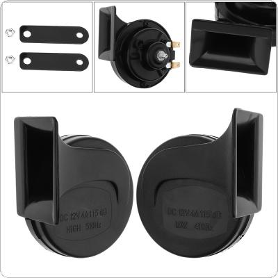 12V Black High Electric Bass Single Tone Snail Horn Suitable for Motorcycles Bicycles Automobiles