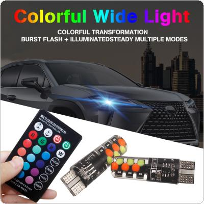 2pcs T10 COB Silicone LED RGB Multi-color Interior Wedge Side Light Strobe with Remote Control