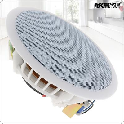 CLS-706 5.5 Inch 8W Fashion High Sensitivity Radio Ceiling Speaker Public Broadcast Background Music Speaker for Home / Supermarket / Restaurant