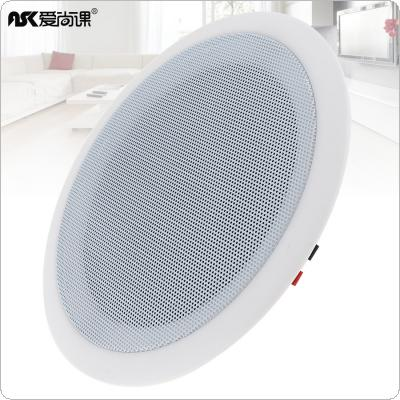 ASK-515 5 Inch 5W Fashion Microphone Input USB MP3 Player Ceiling Speaker Public Broadcast Background Music Speaker for Home / Supermarket / Restaurant