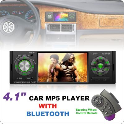 P5120 4.1 Inch 1 Din Bluetooth Car MP5 Player  TFT Screen Stereo Audio FM Station Auto Video  with Remote Control