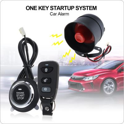 Universal Car Alarm System Remote Start Stop Engine System with Auto Central Lock and Keyless Entry  5A with Key 4