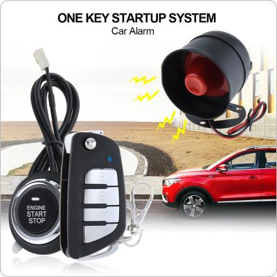 Universal Car Alarm System Remote Start Stop Engine System with Auto Central Lock and Keyless Entry  5A with Key 3