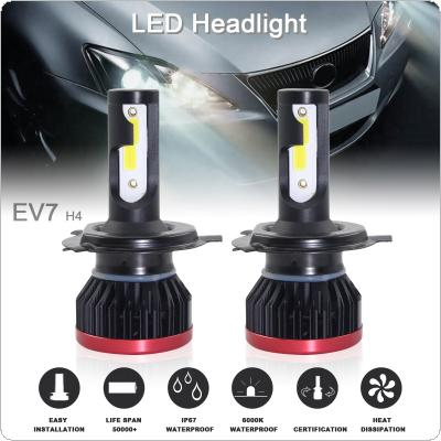2pcs Super Mini H4 / HB2 / 9003 120W 20000LM 6500K Hi / Lo COB LED Chips Headlight Bulbs Conversion Kit Lamps