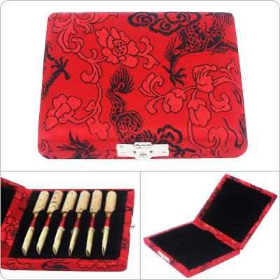 Red Oboe Reeds Storage Box Wood Case with Exquisite Dragon Embroidery for 6 Reeds