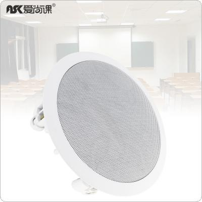 CSL-718 25W Coaxial Fixed-resistance Ceiling Speaker Background Music Speaker Ceiling Sound for Home / Cafe / Supermarket